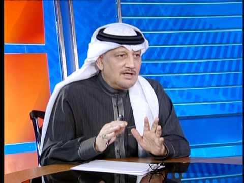 د. عبدالعزيز الصويغ ضيف برنامج حديث الخليج