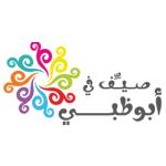 """مهرجان """"صيف في أبوظبي"""" ينطلق اليوم"""