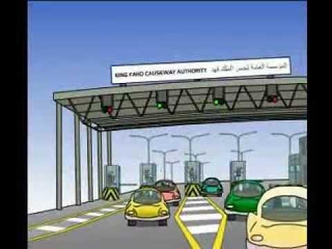 عندنا وعندهم – عبور الحدود – جسر البحرين – جسر الملك فهد