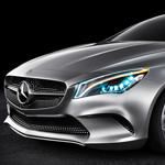 Mercedes Benz ستايل كوبيه 2012
