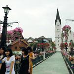 أحدث مبتكرات «صنع في الصين».. قرية نمساوية