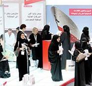 3.6 مليار ريال لتوظيف 1.3 مليون من الشباب السعودي
