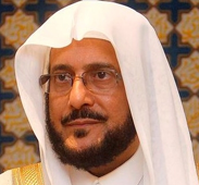 الهيئة تقر إجراءات منع المطاردات نهائيا بالسعودية