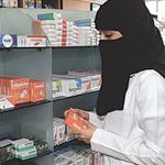 4 قرارات تفتح مجالات عمل جديدة للمرأة السعودية