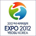 الإمارات لفتت أنظار الشعب الكوري عبر جناحها في «إكسبو يوسو 2012»