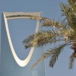 الرياض بحاجة لـ770 ألف فرصة عمل إضافية