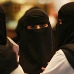 """السعودية: مشاريع المرأة تتحرر من """"الكفيل"""""""