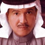 محمد عبده في المستشفى