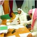"""الرياض – """"التأمينات الاجتماعية"""": 64 ألف شخص دون 19 عاماً على رأس العمل"""