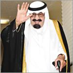خادم الحرمين: «اتفاق الرياض» لمصلحة شعوب أمتنا العربية والإسلامية