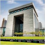 «دبي للاستثمارات » راع رئيس لمنتدى الطاقة العالمي