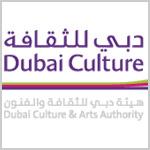 «دبي للثقافة» تنظم لقاء المغردين الإماراتيين الأول