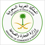 """السعودية: 100 ألف ريال غرامة عدم استخدام """"العربية"""" بالعقود"""