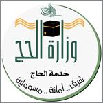"""""""الحج"""" السعودية: لا صحة لمزاعم منع الحجاج السوريين"""