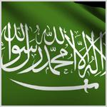 """السعودية.. إنهاء """"بيت الطاعة"""" الإجباري"""