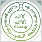 مؤسسة النقد السعودي تحقق في اختراقات حسابات مواطنين.. والبنوك تتهم عملاءها بـ«الإفشاء»