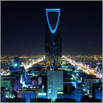 انطلاق المؤتمر الدولي لمكافحة الإرهاب في الرياض اليوم بمشاركة49 دولة ومركزاً وشخصيات دولية متخصصة