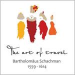 «متاحف قطر» تنظم معرض «فن الترحال» في نوفمبر القادم