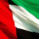 الإمارات 11 عالمياً في الحرية الاقتصادية