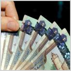 الإمارات: مد فترة سداد القرض الشخصي للمواطنين حتى 15 سنة
