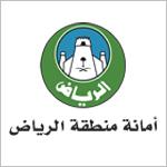 الرياض: «الأمانة» توزع أربعة آلاف قطعة أرض على المواطنين ونصيب النساء 300 منحة