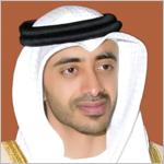عبد الله بن زايد يعلن عن افتتاح مركز هداية لمكافحة التطرف العنيف