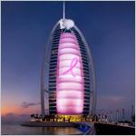 برج العرب يعرض غداً آي باد من الذهب للبيع