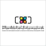 جناح حمدان بن محمد للتصوير في كوالالمبور يجذب الجمهور