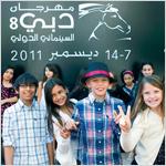 «دبي السينمائي» يطلق مسابقته السنوية للرسم