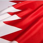 البدء في تنفيذ مشروع «البورصة العربية المشتركة » في المنامة الأثنين المقبل