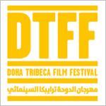 مهرجان الدوحة السينمائي يعلن قائمة المشاركين في مسابقة الأفلام العربية