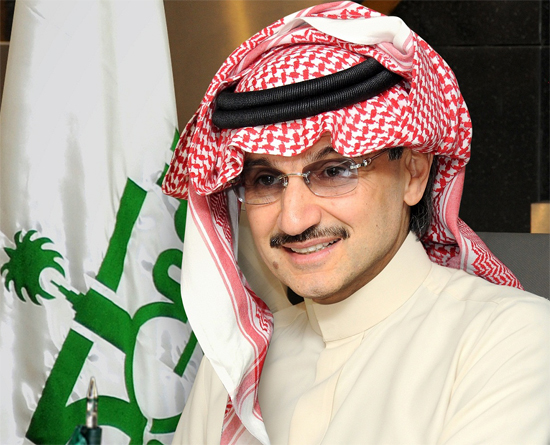 Image result for الأمير الوليد بن طلال