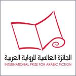 الإعلان عن القائمة الطويلة للجائزة العالمية للرواية العربية «البوكر 2013»