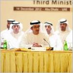 الإمارات: افتتاح المنتدى العالمي لمكافحة الإرهاب