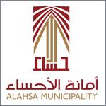 الأحساء: نصف مليون مترمربع لإقامة أول مدينة صناعية نسائية سعودية