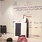 إسطنبول: تأسيس اتحاد عقاري إسلامي بين الدول الإسلامية