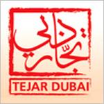 إطلاق مبادرة «تجار دبي» لتأهيل جيل جديد من رواد الأعمال الشباب