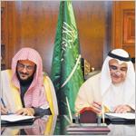 """السعودية: حاجز الـ160 سم ينهي خلاف """"الهيئة"""" و""""العمل"""" حول التأنيث"""
