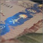 التجميد الفوري لأرصدة المتوفين البنكية في السعودية وإلغاء وكالاتهم الشرعية