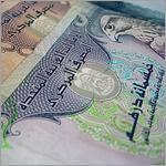 دبي: اقتصاد الدولة ينطلق بقوة في 2013 بعد تجـاوزه توقعات أداء 2012
