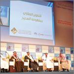 «التجارة» السعودية: 404 مساهمات عقارية متعثرة يتم النظر فيها.. ولا جدول زمنيا للتصفية