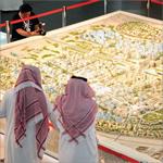 جدل حول كفاءة التثمين الحقيقي للوحدات السكنية في السعودية