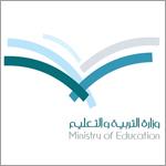السعودية: «وزارة التربية» تصدم 1758 معلمة بإلغاء النقل بعد نشر أسمائهن