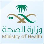 الصحة السعودية تعلن تسجيل 4 إصابات جديدة بفايروس «كورونا»