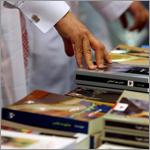 «معرض الرياض للكتاب» يفتح أبوابه اليوم برعاية خادم الحرمين