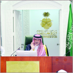 «الخارجية السعودية» تدشّن موقعاً إلكترونياً لتفاويض مكاتب الاستقدام و«الغرف التجارية»