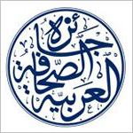 جائزة الصحافة العربية تسدل الستار عن أسماء 33 فارساً مرشحاً للفوز بدورتها الثانية عشرة