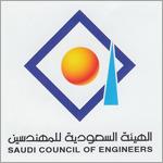 15000 مهندس أجنبي و1000 ممارس طبي بشهادات «مزورة» في السعودية