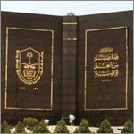 3 جامعات سعودية تحتل مراتب متقدمة في التصنيف العالمي QS