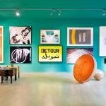 متحف الفن «السعودي» في هولندا.. شعبية أكبر من «اللوفر» ومتاحف لندن ونيويورك!